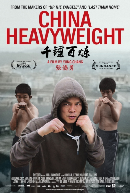 China-Heavyweight